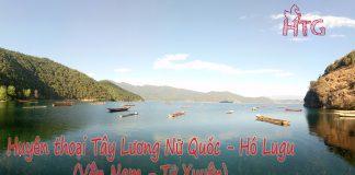 Hồ Lugu Tây Lương Nữ Quốc