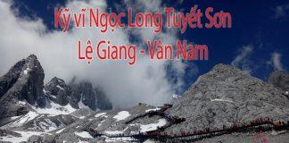 Ngọc Long Tuyết Sơn