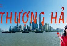 Kinh nghiệm du lịch Thượng Hải tự túc